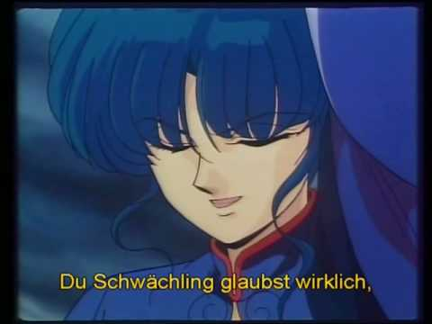Ranma 1/2 Stream Deutsch