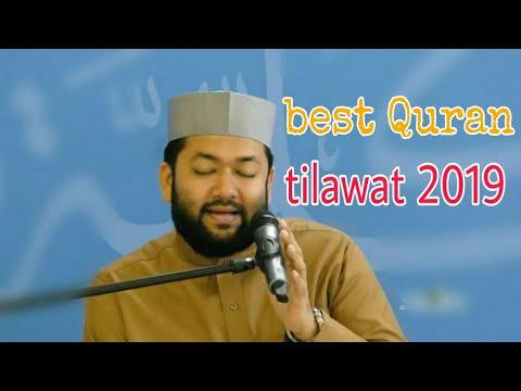 Download Beautiful Quran Tilawat    Sheikh Qari Ahmad Bin Yusuf Al Azhari    শায়েখ আহমদ বিন ইউসুফ আল আযহারী  