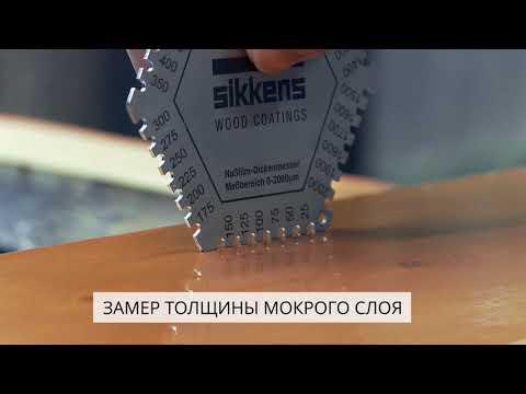 Продажа окрашенных отделочных материалов из дерева
