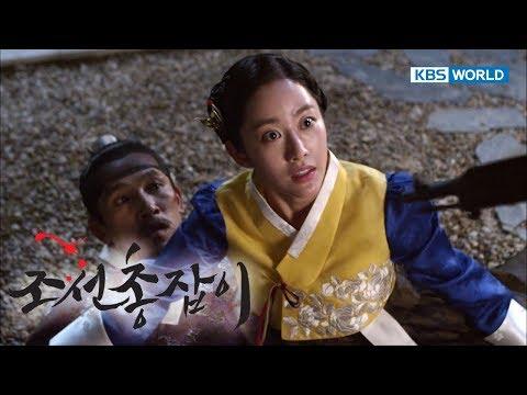 Gunman In Joseon | 朝鲜神枪手 | 조선총잡이 - EP 13 [SUB : KOR, ENG, CHN, IND, VI]