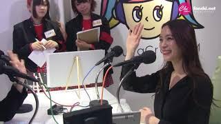 Shibuya Cross FM「アーティスト応援部」 毎週土曜 19:00~19:50 エン...