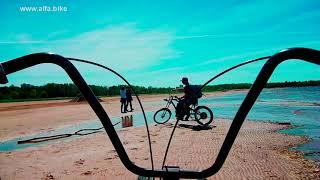 Велосипеды Micargi  Покатушки в Сестрорецке