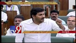 AP Assembly : Ruckus over YS Jagan Assets case - TV9