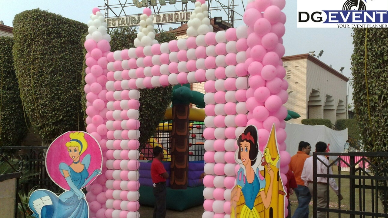 Balloon decoration idea for kids birthday party for Balloon decoration at home