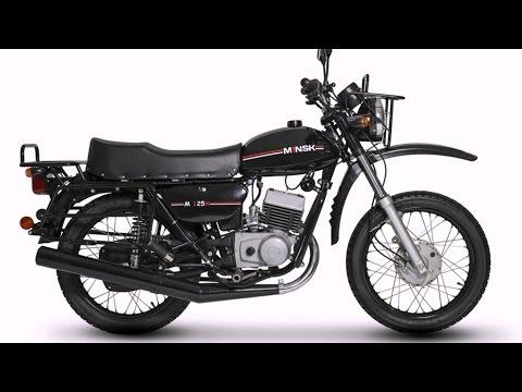 Стоит ли покупать мотоцикл Минск?