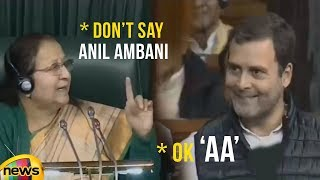 Speaker Stops Rahul from Naming Anil Ambani | Rahul Gandhi Speech about Rafale Deal Modi | MangoNews