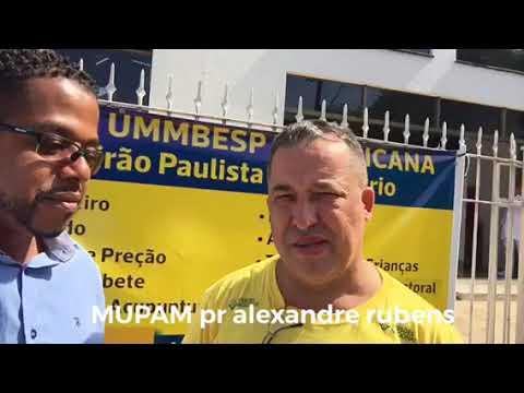 MUPAM Pr Alexandre Rubens
