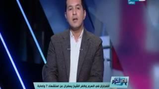 قصر الكلام - محمد الدسوقي : بيانات الإخوان الأخيرة بيانات تحريض رسمية على مواصلة العمل المسلح في مصر