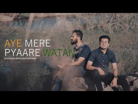 AYE MERE PYAARE WATAN | COVER BY GUFRAN KHAN & ROSHAN BHAT