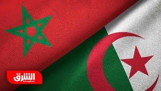 المغرب والجزائر.. محطات التوتر - أخبار الشرق