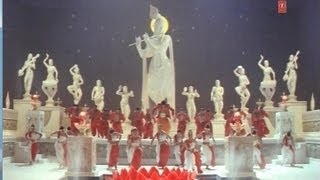 Krishna O Krishna By Anuradha Paudwal [Full Song] I Meera Ka Mohan