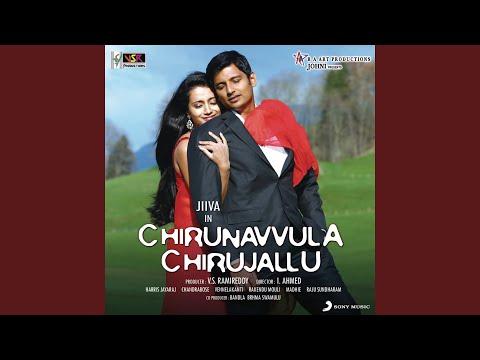 Chirunavvula Chirujallu (Original Motion Picture Soundtrack)