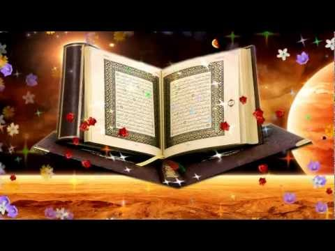 Surah Kafiroon With Urdu Translation - Qari Abdul Basit - HD