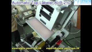 Automatic Top Labeler ALB-210 with thermal transfer printer