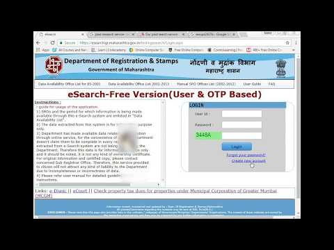 Search Index || and Registration detail of owner from government website Free service 2017
