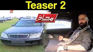 Austerity Ka Mahaaz with Wajahat Saeed Khan Teaser 2