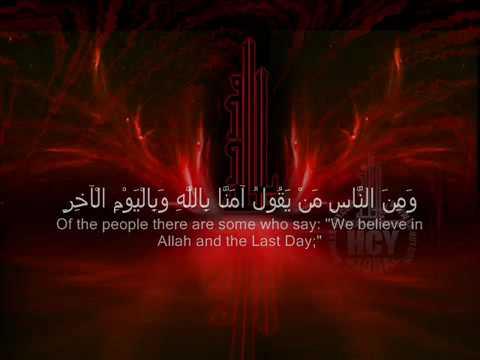 Quranic recitation that will heal your heart! (InshaAllah)