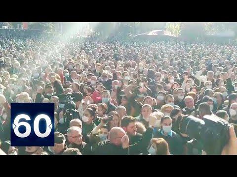 Беспорядки в Ереване: митингующие протестуют против решения Пашиняна. 60 минут. (Эфир от 11.11.2020)