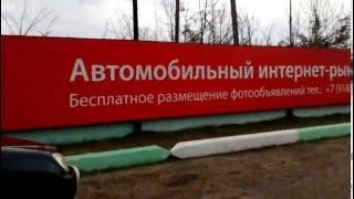Широкоформатная печать баннеров в Новороссийске(, 2015-10-23T18:55:17.000Z)