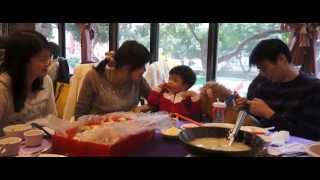 2014-12-28 Leo Lai 於銀翼餐廳