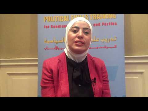 Regional Campaign School's Wafaa Bani Mustafa on Women's Political Participation