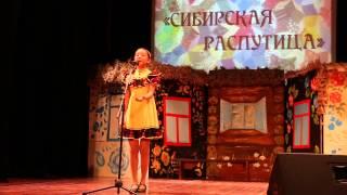 Сибирская распутица - Лети пёрышко через полюшко