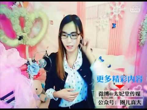 太妃堂疯直播蓝澜1012 new