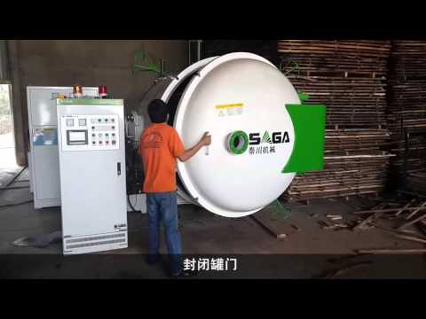 How to dry your wood by high frequency wood drying kiln