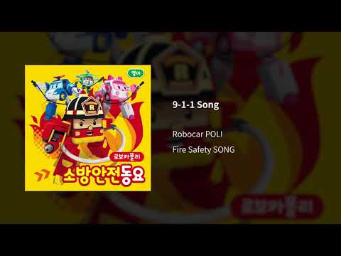 911 Song  Fire Safety SONG for Kids  Robocar POLI