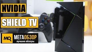 NVIDIA Shield TV обзор медиаплеера
