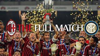 Full Match   AC Milan 2-1 Inter   Italian Supercoppa 2011