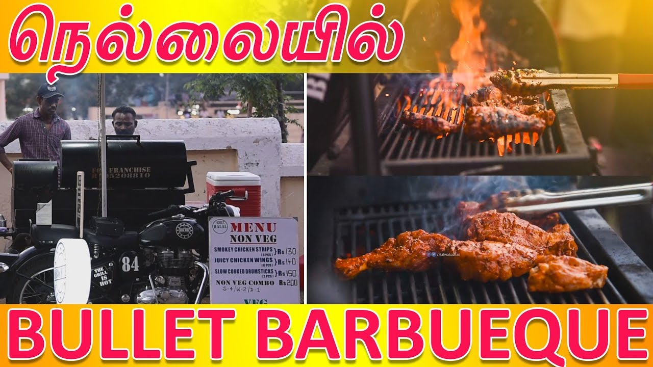 Bullet Barbeque in Tirunelveli |Grilled BBQ Chicken|The Vlog