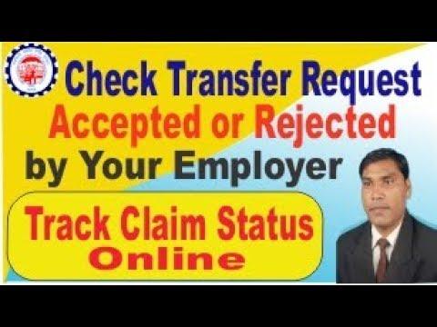 Pf transfer claim status