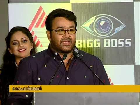 Bigg Boss Malayalam Version coming soon on Asianet and Asianet