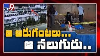 Disha murder case : త్రీడీ కెమెరాలతో వివరాలు సేకరిస్తున్న సిట్
