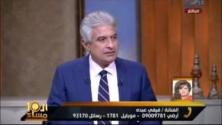 بالفيديو| وليد توفيق عن فيفي عبده: هي السند