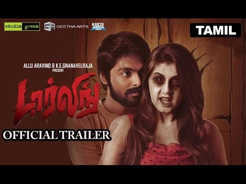 Darling Official Trailer   G. V. Prakash Kumar, Nikki Galrani (Tamil)