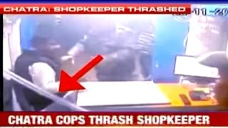 Police Officers Assaults Shopkeeper | Caught On Camera