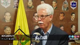 فلسطين تؤكد وقوفها مع الأردن في وجه الإرهاب