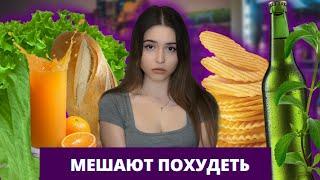 От чего хочется есть Что мешает похудеть