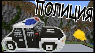 - ПОЛИЦИЯ и ОРУЖИЕ в майнкрафт МАСТЕРА СТРОИТЕЛИ 37 Minecraft