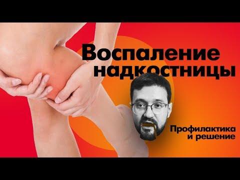 Болит нога ниже колена спереди чем лечить