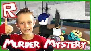 Murder Mystery / Never Shot the Murderer / Roblox