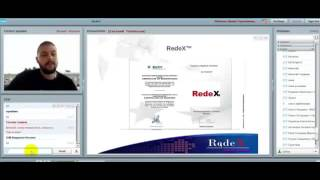 RedeX Презентация компании Сервисы от компании18 10 2016