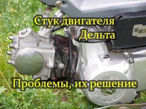 стучит двигатель в чем проблема