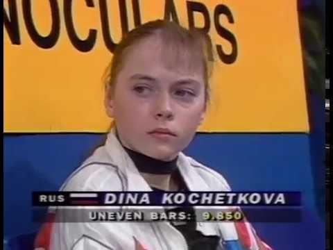 1994 World Championships - Women's Event Finals
