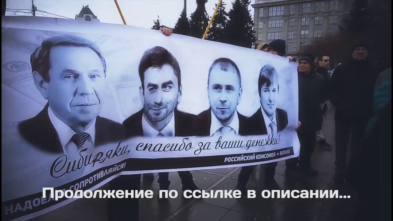 Что происходит с Сибирью? (2017, TopPeriscope.RU)