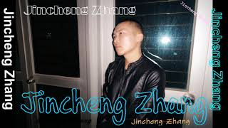 Jincheng Zhang - Foreign I Love You (Official Music Audio)