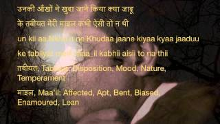 Jagjit Singh Live - Baat Karni Mujhe Mushkil - Digitally Restored
