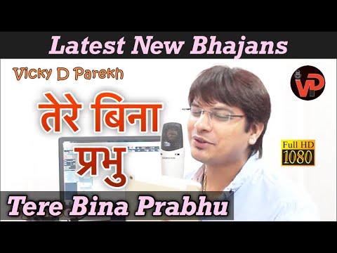 """तेरे बिना प्रभु""..TERE BINA PRABHU   SuperHit Jain Bhajans Stavans 2018   Vicky D Parekh"